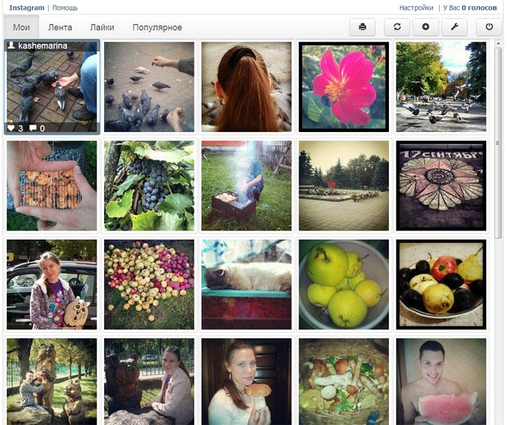 онлайн выложить фото в фотошопе